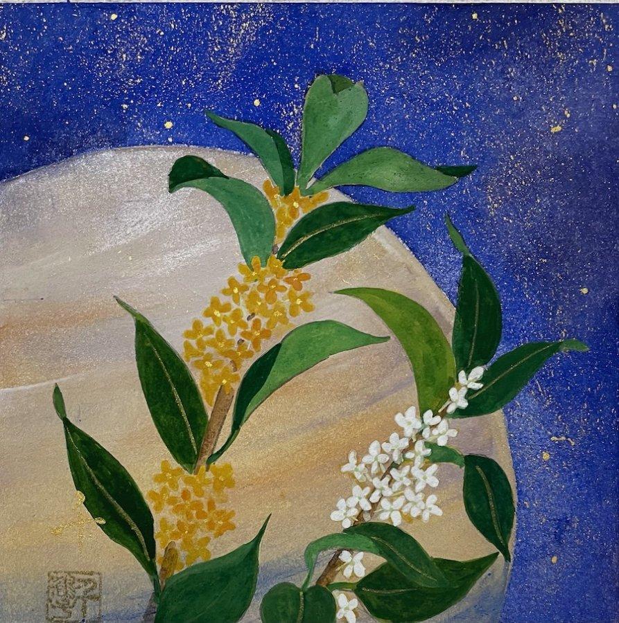 アトリエ夢 枇杷谷 千鶴子| 「木星の記憶」 | 〜オンライン工芸展 2021〜