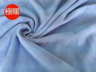 極暖かんたん シーツ 4隅ゴム付き布団用 ブルー 105cm×210cm 国産 【メーカー直販価格】