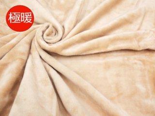 極暖かんたん シーツ 4隅ゴム付き布団用 ベージュ 105cm×210cm 国産 【メーカー直販価格】