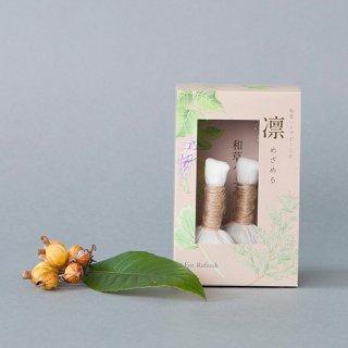 和草ハーブボール 「凛 −めざめる−」for Refresh