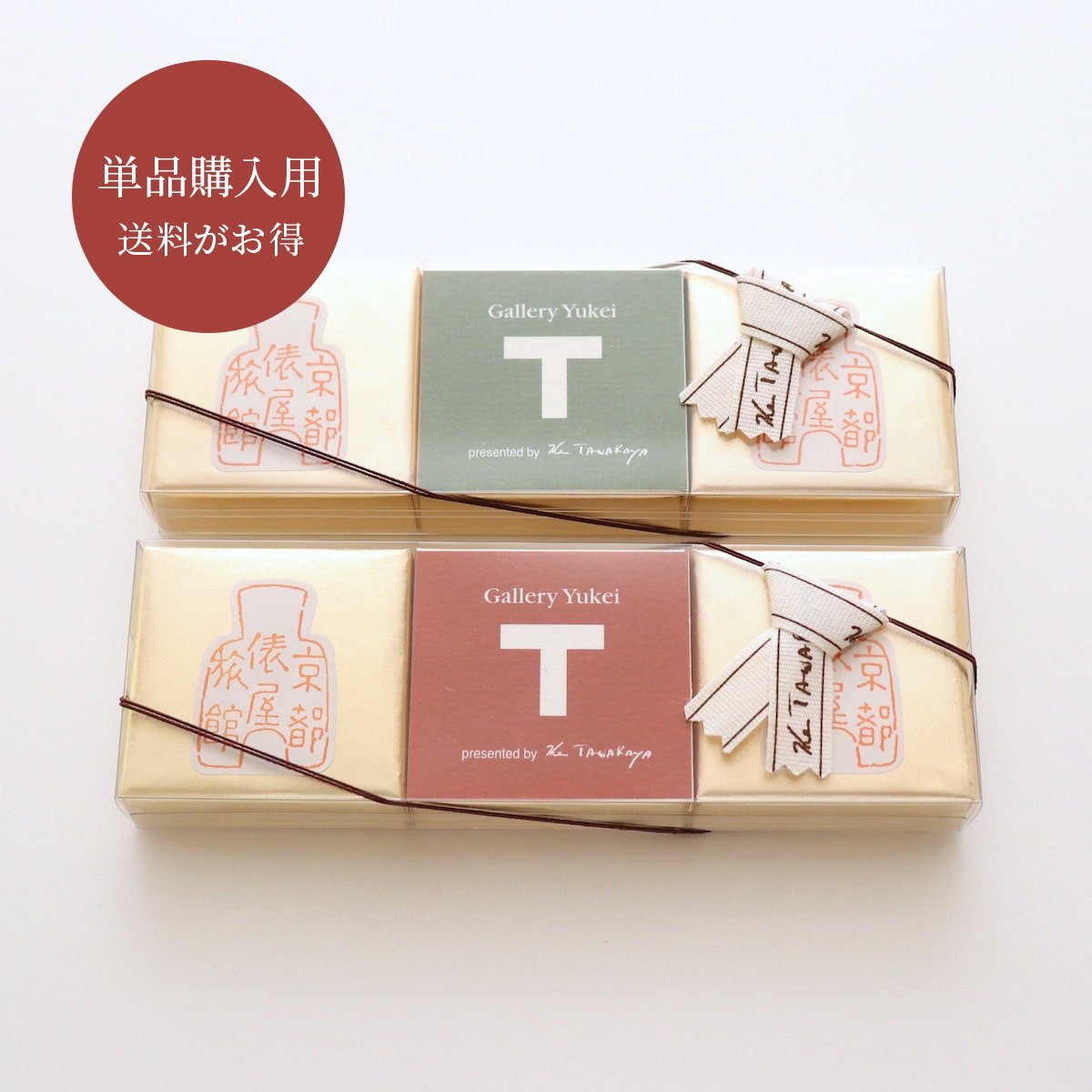 【単品購入】石鹸3個入※2〜4箱