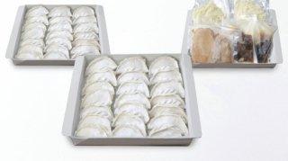 餃子42個(21個×2)<br>正油らーめん2食(2食×1)セット