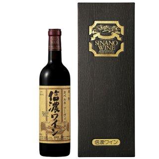 信濃樽熟カベルネ・ソーヴィニヨン2012  720ml