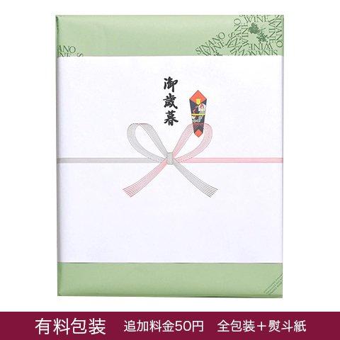ワイン用紙化粧箱 720ml 3本用