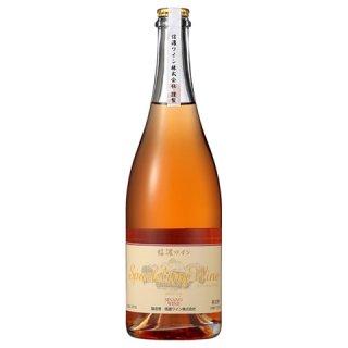 スパークリングワイン ロゼ 720ml