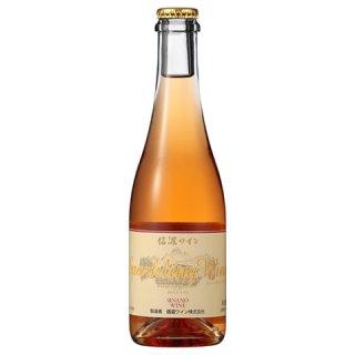スパークリングワイン ロゼ 375ml