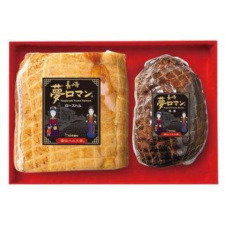 ロースハム焼豚セット 4,200円
