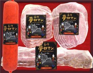 長崎夢ロマンとくとくギフト� 3,300円 (送料無料)