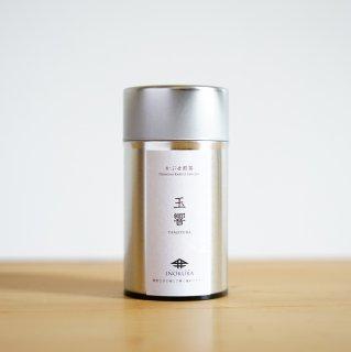玉響 【かぶせ煎茶】 100g(缶)