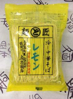 冷し中華そばレモン味1食