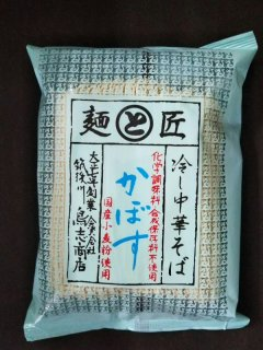冷し中華そばかぼす味1食