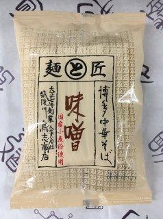 博多中華そば味噌1食