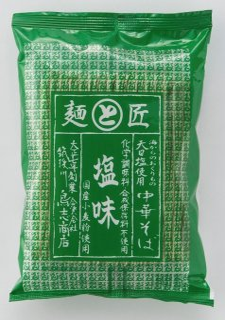 博多中華そば塩味1食