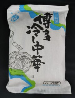 博多冷し中華・レモン1食