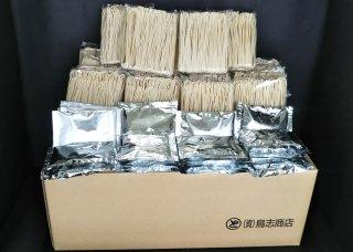 博多中華そば無添加30食詰合せSU−02