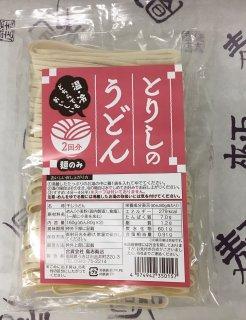 とりしのうどん麺のみ2食分TS-26