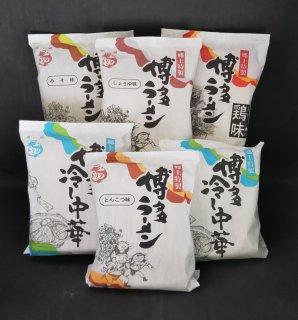 �博多ラーメン・博多冷し中華8食詰合