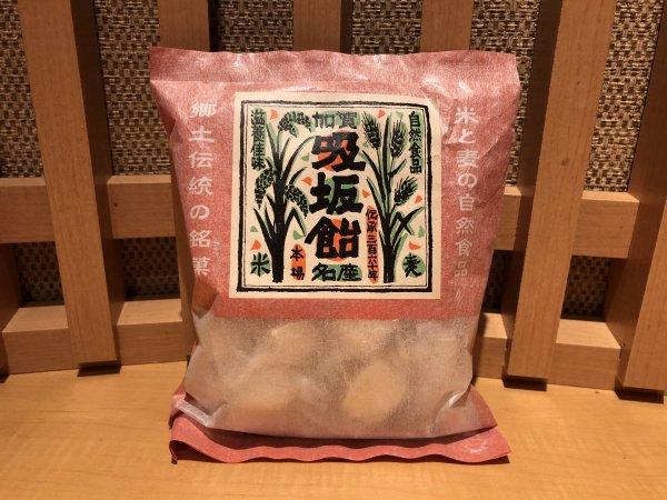吸坂飴(すいさかあめ)飴菓子