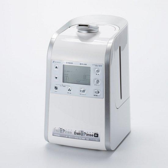 ダブリンス 専用超音波噴霧器   〜マイクロ空間除菌・空間消臭〜   間欠運転・約26畳まで対応