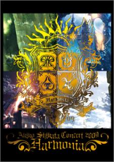 ハルモニア コンサートオリジナルパンフレット(CD付)