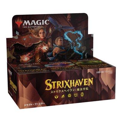 ストリクスヘイヴン:魔法学院 ドラフト・ブースター 日本語版 36パック入り(BOX) - MTG専門店いしかじ