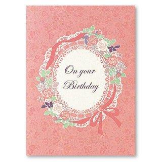 誕生日ポップカード(ケーキ)