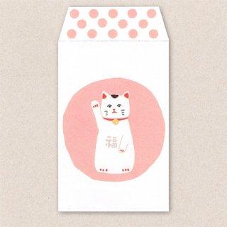 ぽち袋 『まねき猫』