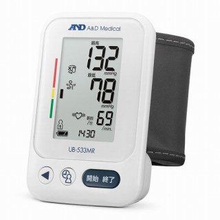 【エー・アンド・デイ】手首式血圧計 UB-533MR