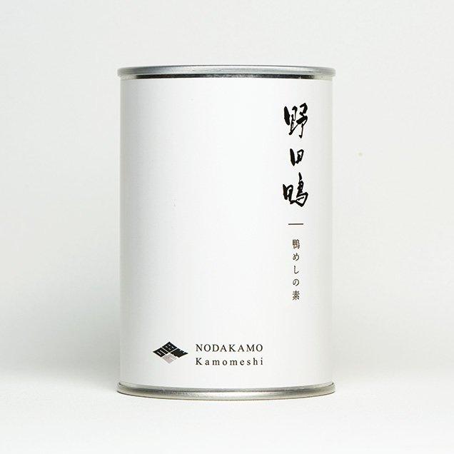 鴨めしの素 [ 野田鴨 / 料理人 小林光輝 ]