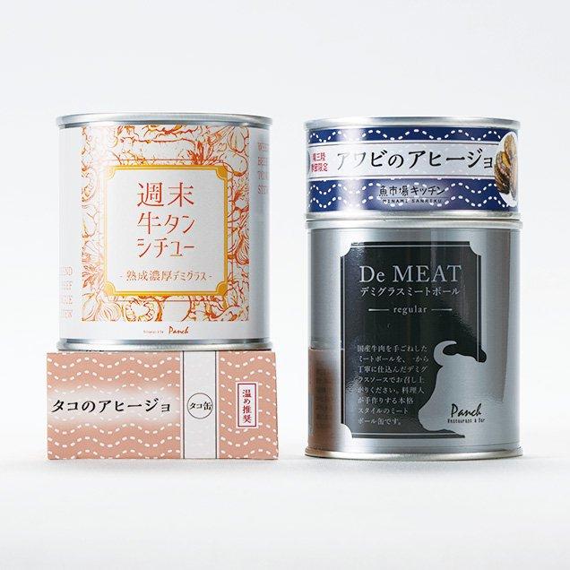洋食おつまみ 缶詰セットA 各1缶 ギフト対応あり [ 野田鴨 / 南三陸産 蛸 鮑 ]