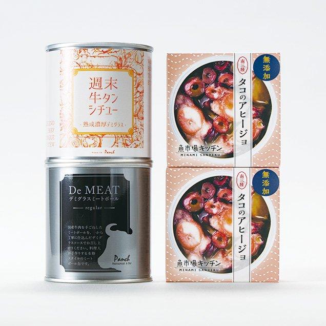 洋食おつまみ 缶詰セットB タコ2缶 ギフト対応あり [ 野田鴨 / 南三陸産 蛸 ]