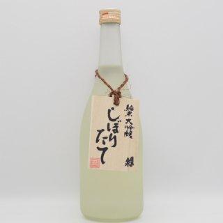 【数量限定】 蓬莱泉・純米大吟醸 しぼりたて 辛丑(かのうとし)720ml