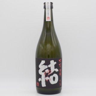 芋芋焼酎 〜結〜 (ゆい)720ml