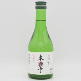 遠州鷲津 本興寺 純米酒    300ml
