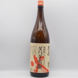 栗焼酎 ダバダ火振  1.8L
