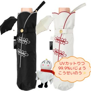 <img class='new_mark_img1' src='https://img.shop-pro.jp/img/new/icons24.gif' style='border:none;display:inline;margin:0px;padding:0px;width:auto;' />nifty colors(ニフティカラーズ)【晴雨兼用傘】【UV】折傘 遮光ブレード刺繍ミニ