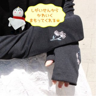 <img class='new_mark_img1' src='https://img.shop-pro.jp/img/new/icons18.gif' style='border:none;display:inline;margin:0px;padding:0px;width:auto;' />nifty colors(ニフティカラーズ)【UVグローブ】 フラワー刺繡 指なしロング