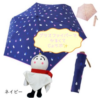 <img class='new_mark_img1' src='https://img.shop-pro.jp/img/new/icons24.gif' style='border:none;display:inline;margin:0px;padding:0px;width:auto;' />【30%OFF】  伊藤商店[55cm]晴雨兼用 折りたたみ傘 軽量生地 スリム スーパーミニ 婦人 レディース しずく柄