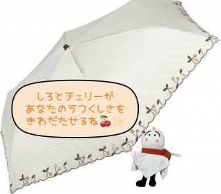 <img class='new_mark_img1' src='https://img.shop-pro.jp/img/new/icons1.gif' style='border:none;display:inline;margin:0px;padding:0px;width:auto;' />because(ビコーズ) ≪2021春夏≫【雨傘】【晴雨兼用傘】 折りたたみ傘 チェリー刺繍 UVカット率90%以上