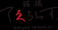 箱根てゑらみす通販サイト