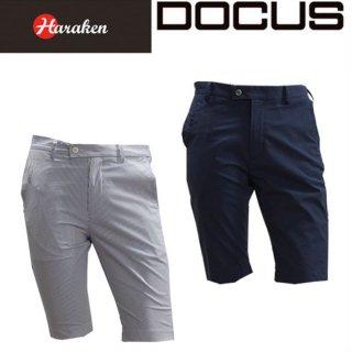 (クリアランス)ドゥーカス DOCUS メンズ ゴルフ ウェア ショート パンツ DCM16S008