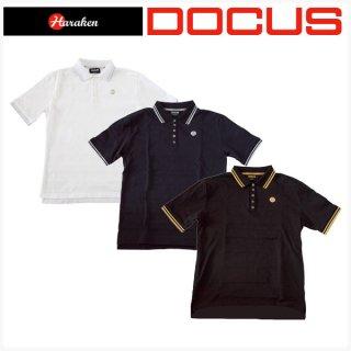 (クリアランス)ドゥーカス ボーダー ポロ シャツ メンズ クール かっこいい おしゃれ ゴルフ ウェア DOCUS DCM17S001