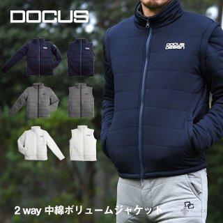 ドゥーカス 2Way 中綿 ボリューム ダウンジャケット メンズ ゴルフ ウェア 防寒 ジャケット DOCUS DCM18A010