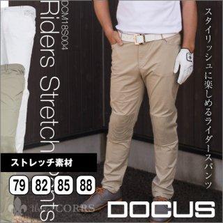 (クリアランス)ドゥーカス DOCUS メンズゴルフウェア ライダース ストレッチパンツ DCM18S004