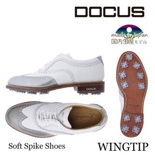 ドゥーカス DOCUS 本革 メンズ ウイングチップ ゴルフシューズ ホワイトシルバー 展示品