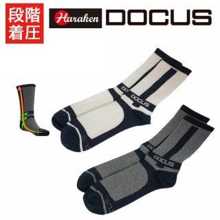 ドゥーカス DOCUS メンズ ゴルフ ソックス ハイパフォーマンス 枚圧式 クロスソックス dcss712