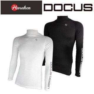 ドゥーカス DOCUS 軽暖 ロングスリーブ 防寒 インナー ヒートラブ ライト HEATRUB Light モックネック 男女兼用 メンズ レディース インナー ウェア   DCH731