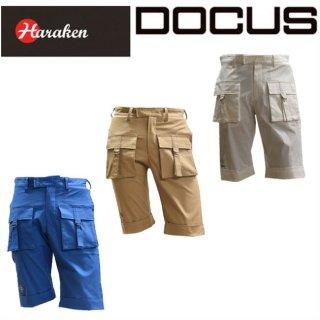 (クリアランス)ドゥーカス DOCUS メンズゴルフウェア ショート パンツ 立体ポケット DCM16S007