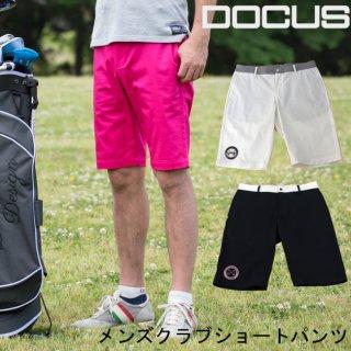 ドゥーカス クラブ ショートパンツ メンズ 大人 かっこいい おしゃれ 2019年 春夏 新作 ゴルフウェア DOCUS DCM19S004