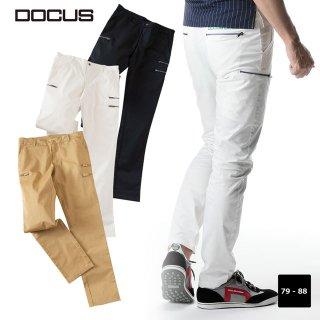 ジップ ロング パンツ ドゥ〖カス 2020 秸财 メンズ ゴルフ ウェア かっこいい おしゃれ DOCUS zip long pants dcm20s007